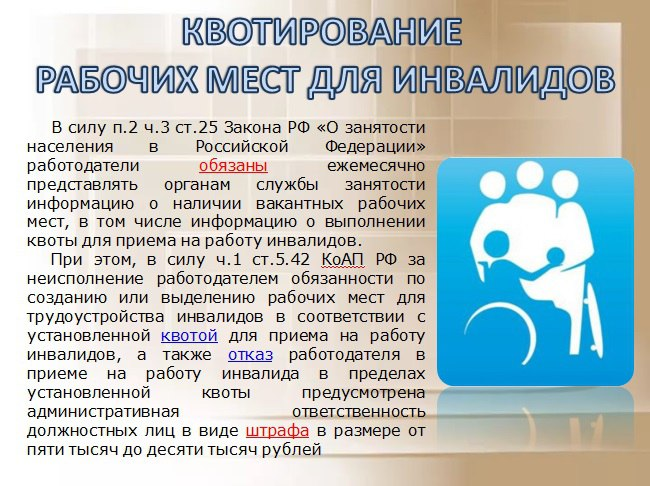 Центр занятости населения Республики Татарстан